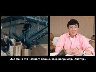 Видеоинтервью THR с Джеки Чаном